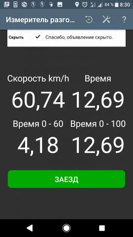 Screenshot_20200707-083052.png